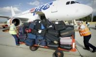 operarios de maletas